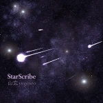 StarScribe